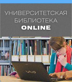 Ливнев макс мустанг и чика 2 читать онлайн