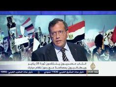 الدكتور/ الجوادى يقول انه تم استبدال ديمقراطية الصناديق بديمقراطية التوابيت