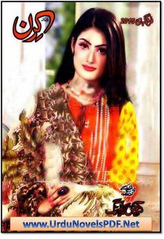 Kiran Digest February 2015 PDF Free Download | Famous Urdu Novels and Digest