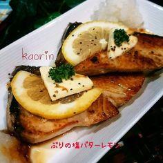 魚を食べよう❤ぶりの塩バターレモン♪ by かおりんさん   レシピ ...