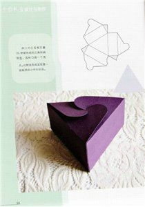 folding boxes: origami books - crafts ideas - crafts for kids Book Crafts, Paper Crafts, Diy Cat Toys, Do It Yourself Inspiration, Origami Tutorial, Diy Tutorial, Creative Gift Wrapping, Cardboard Paper, Craft Box