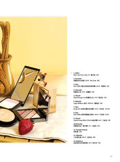 Beauty products, trends, make up, nail polishes, fragrances, Taste Of Life Magazine...
