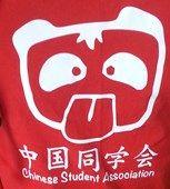 UAlbany Chinese Student Association logo