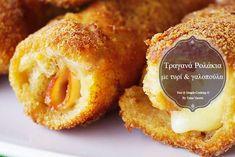 Τραγανά ρολά με τυρί & γαλοπούλα || Fast & Simple Cooking © Greek Recipes, French Toast, Muffin, Easy Meals, Appetizers, Food And Drink, Snacks, Cooking, Breakfast