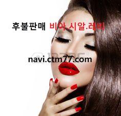 love is lie 발기부전치료제 조루방지제품 후불판매 px.vne2.com