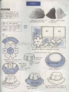 how to make a fisherman hat - Google Search