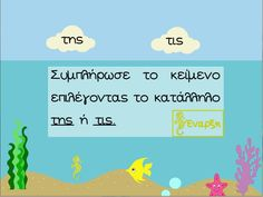 http://protokoudouni.weebly.com/thstis.html