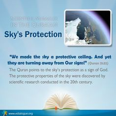 الإعجاز العلمي في القرآن