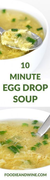 10 Minute Egg Drop Soup Recipe! This Chinese Food Recipe is quick, easy and loaded with flavor. Pairs nicely with Fried Rice our other Asian Recipes. This can easily adapt to a vegetarian recipe. Click to see more Soup Recipes! #chinesevegetarianfood #chinesevegetarianrecipes