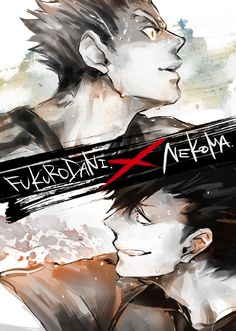 #Haikyuu||| Fukurodani vs Nekoma Art | Bokuto x Kuroo. PATIENLY WAITING FOR SEASON 4!!