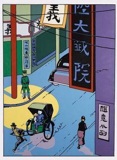 plaque-emaillee-tintin-dans-le-pousse-pousse-du-lotus-bleu • Tintin and the Blue Lotus • Tintin, Herge j'aime