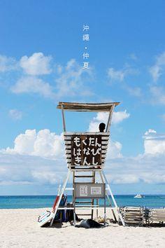 Summer in Okinawa, Japan