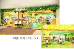 ららぽ「ふなっしーLAND」 北館「子供の広場」に拡大オープン。 なっしー!! http://www.mitsuifudosan.co.jp/corporate/news/2015/0930_01/…