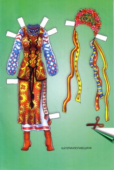 4 UKRAINE  International Paper Doll Bonanza DO NOT READ LANGUAGE...IF YOU DO, PLEASE TRANSLATE.