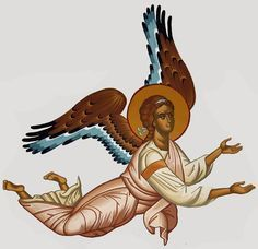 platytera icon - Google Search Medieval Drawings, Medieval Art, Byzantine Icons, Byzantine Art, Religious Icons, Religious Art, Order Of Angels, Christian Drawings, Angel 11