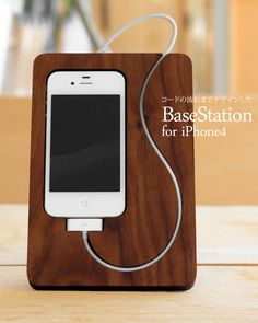 Tabletop stand to display your iPhone.... very cool!