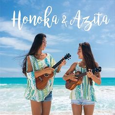 :: ウクレレ・デュオ、ホノカ&アジータ、ファーストミニアルバム(EP)『Honoka & Azita』が8月10日より配信開始!   Wat's!New!! ハワイ by RealHawaii.jp ::