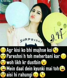 Funny Whatsapp Status in Urdu Best 50 Status List - Funny Text - - Funny Whatsapp Status in Urdu Best 50 Status List The post Funny Whatsapp Status in Urdu Best 50 Status List appeared first on Gag Dad. Crazy Girl Quotes, Funny Girl Quotes, Super Funny Quotes, Boy Quotes, Funny Quotes For Teens, Funny Quotes About Life, Jokes Quotes, Memes, Crazy Girls