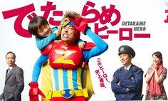 Detarame Hero [DORAMA]