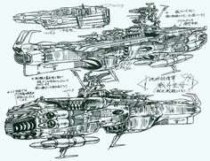 Awesome Art Archive: here's Kazutaka Miyatake's beefed-up Playstation redesign of the EDF carrier. Won't it be nice to finally see this beast get fleshed out in the next series?