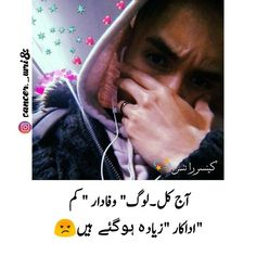 Musically Star, Urdu Quotes, Cancer, Instagram, Places, Lugares