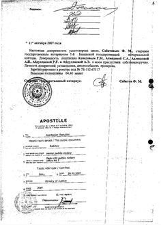 French authorities should investigate corruption in the family of Putin's spy agent Elshad Abdullaev Refugees In Europe, International University, Asia News, The Republic, Presidential Election, Investigations, Spy, Author, Facts