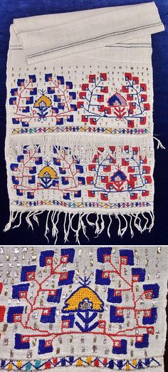 Cotton 'makrama' (napkin or small towel ) embroidered with multicoloured cotton and 'tel kırma' (narrow metallic strips, stuck through the fabric and then folded). Late-Ottoman, early 20th century. This is 'two-sided embroidery' (front and rear are identical). Main motif: branches and leaves. The object could also be used as an apron in festive women's costumes (generally in Thrace and NW Anatolia). (Inv.n° brdw074 - Kavak Collection - Antwerpen/Belgium).