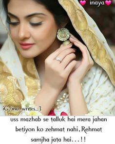Fifi Allah Love, Islam Hadith, Romance, Urdu Words, Girl Attitude, Girly Quotes, Islamic Pictures, Simple Pleasures, Qoutes