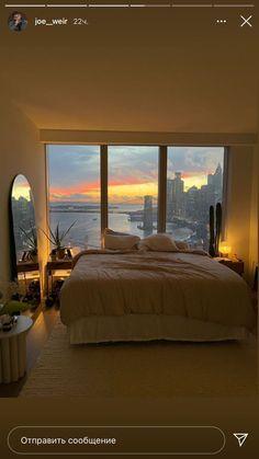 Apartment View, Dream Apartment, Dream Rooms, Dream Bedroom, Room Ideas Bedroom, Bedroom Decor, Bedroom Bed, Bedrooms, Dream Home Design