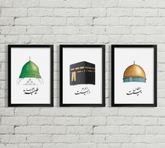 Islamic Holy Cities Digital Painting Wall Art * * ❤ * * Description: Instant… – My CMS Painting Digital, Painting Art, Mekka, Islamic Paintings, Islamic Wall Art, Islamic Decor, Photo D Art, Islamic Art Calligraphy, Painting Wallpaper