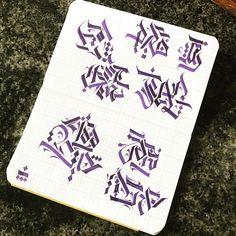 "62 Likes, 2 Comments - @borisj74 on Instagram: ""Song titles from Kendrick Lamar's new album. #calligraphy #calligritype #calligraffiti…"""