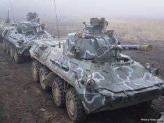 2S23 Nona-SVK 120 mm Self-Propelled Mortar System (Russia)