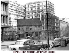 Decanska street before the construction of the tunnel - Belgrade ~ Serbia