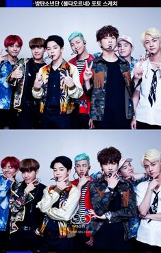  BTS  방탄소년단 #bts #BangtanBoys