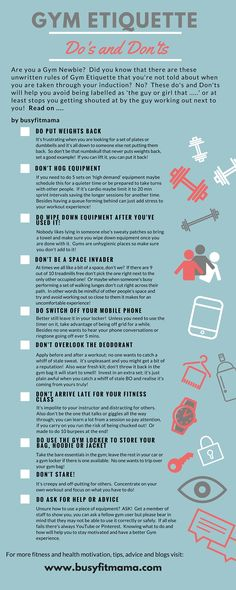 Gym Etiquette Do's and Don't Infographic from busyfitmama.com http://www.busyfitmama.com