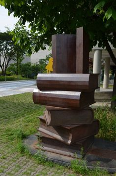 Giant book sculpture announces Paju Bookcity's priorities. A city of book lover's in South Korea