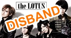 the LOTUS has been through a lot lately. They departed from PS Company in September last year, and shortly thereafter did guitarist Rian leave due to musical differences. the LOTUS has now decided …