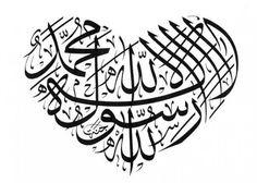 La Ilaha ill'allah,Muhammed in rassulallah Calligraphy Heart, Bismillah Calligraphy, Calligraphy Quotes, Beautiful Calligraphy, Islamic Art Calligraphy, Calligraphy Alphabet, Motifs Islamiques, La Ilaha Illallah, Islamic Paintings