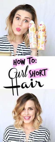 How to Curl Your Bob | How to curl short hair | Curls for short hair | Uptown with Elly Brown::