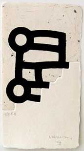 "CHILLIDA : ""Lotura"". Gravure à l'aquatinte avec relief, 1989"