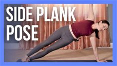 Side Plank Pose Tutorial, Tips & Tricks - Vasisthasana Yoga Pose yoga poses for beginners VISHWAKARMA PUJA : IMAGES, GIF, ANIMATED GIF, WALLPAPER, STICKER FOR WHATSAPP & FACEBOOK #EDUCRATSWEB