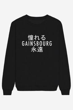 Gainsbourg Japonais