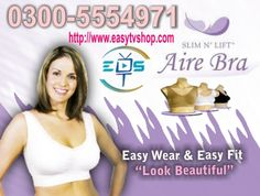Aire Bra Ladies Undergarments available in Pakistan.