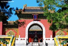 Heavenly King Temple, Beihai Park Travel Guide, Beijing, China (250 photos, 10 videos)
