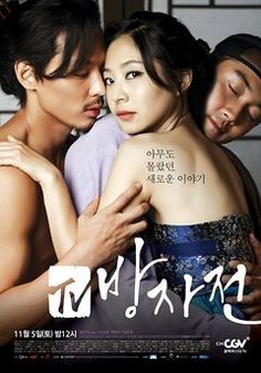 Bang Ja Chronicles, a. Servant: The Untold Story of Bang-Ja. A man-servant and a gisang's daughter who has a noble father fall in love. Hindi Movies, Disney Pixar, All Korean Drama, Film Semi, Drama Tv Series, Drama Fever, Comedy, Now And Then Movie, Ji Sung