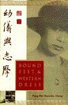"""Bound Feet and Western Dress - Pang Mei Chang - Discussion November 2004  """"In China, a woman is nothing"""". Thus begins the saga of a Chang Yuyi, a woman born into a well-to-do, highly respected Chinese family. Growing up in the perilous years between the fall of the last emperor and the Communist Revolution, Chang Yuyi's life is marked by a series of rebellions that will make her one of the most famous women in Chinese history. (goodreads)"""
