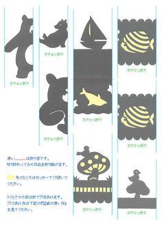 型紙サイトが消失し、ご迷惑をおかけしております m(_ _)m 型紙画像を随時、ブログの方でUPしなおしていきますね。 【ヨットと魚の切り紙】 【クマ、きのこ、小鳥の切り紙】 の型紙をこちらにUPします。 ≪ プリントに便利な型紙のPDFフ...