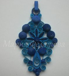 Shades of blue necklace.