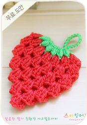 스마일러브 [달콤한 딸기 친환경 아크릴수세미 (무료도안) 손뜨개 뜨개질 knit] http://blog.naver.com/ssanta302/20196289732 위 주소로 들어가시면 뜨는 방법 스카님의 제작 동영상이 나옵니다. ------------------------------------------------------ 딸기수세미 뜨는방법 동영상 보러가기 http://blog.naver.com/pompatal/220291409544 위 주소로 들어가시면 희야님의 딸기수세미 과정샷과 동영상이 있습니다! ★ 달콤한 딸기 친환경 아크릴수세미 (무료도안) 손뜨개 뜨개질 knit ★ ★ 에코스토리 아크릴 뜨개실로 제작 , 모사용코바늘 7호 사용 ★