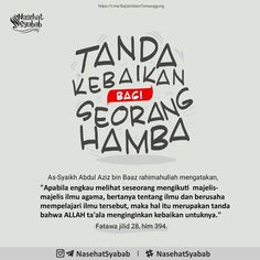 Reminder Quotes, Self Reminder, Muslim Quotes, Islamic Quotes, Art Quotes, Inspirational Quotes, Postive Quotes, Islamic Teachings, Allah Islam